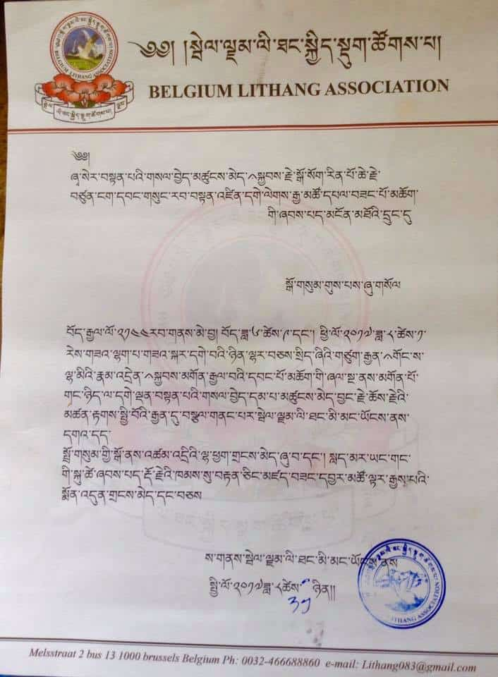 Gorok Rinpoche Belgium 20953693_698781350313833_642434932592327628_n