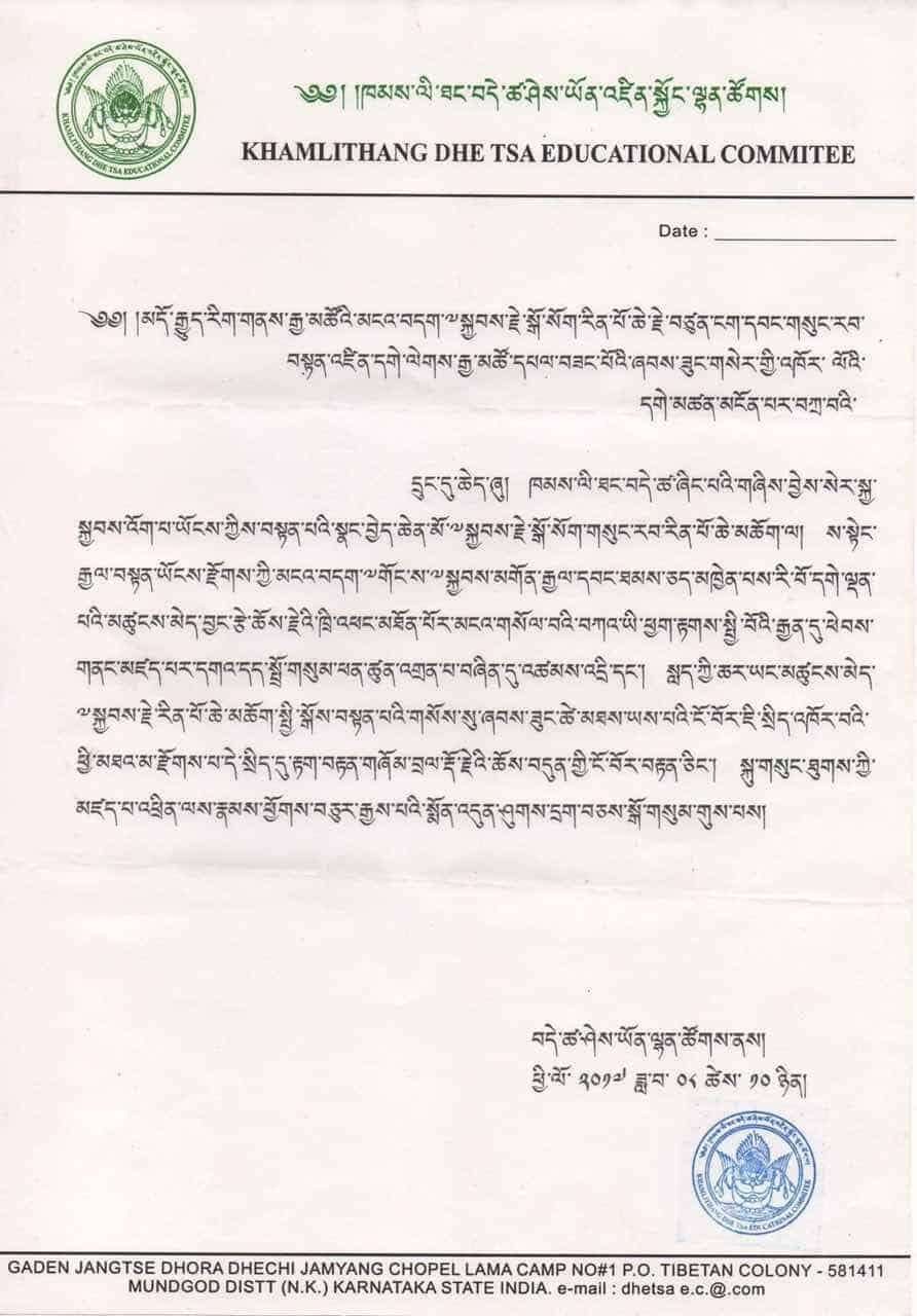 KhamLithang