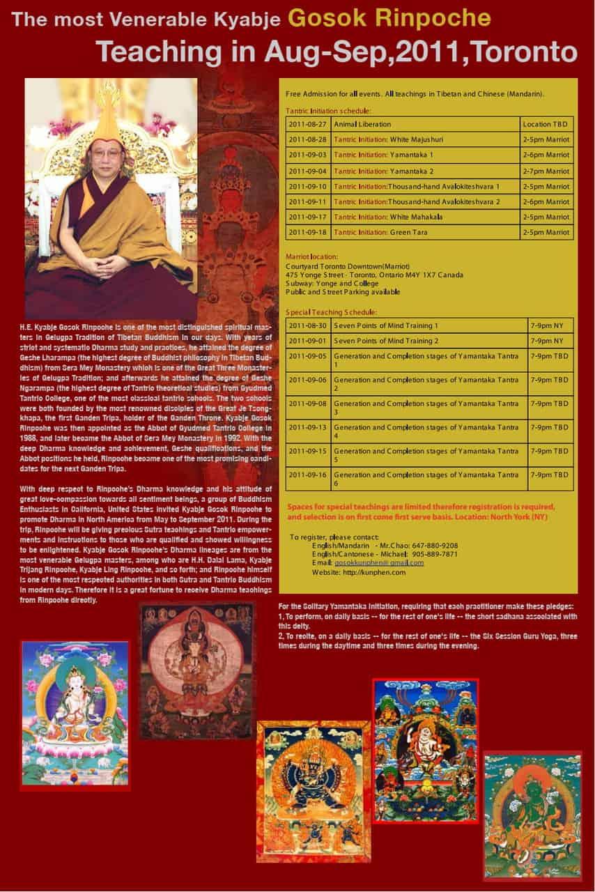 Gosok Rinpoche 2011 Toronto Eng Poster