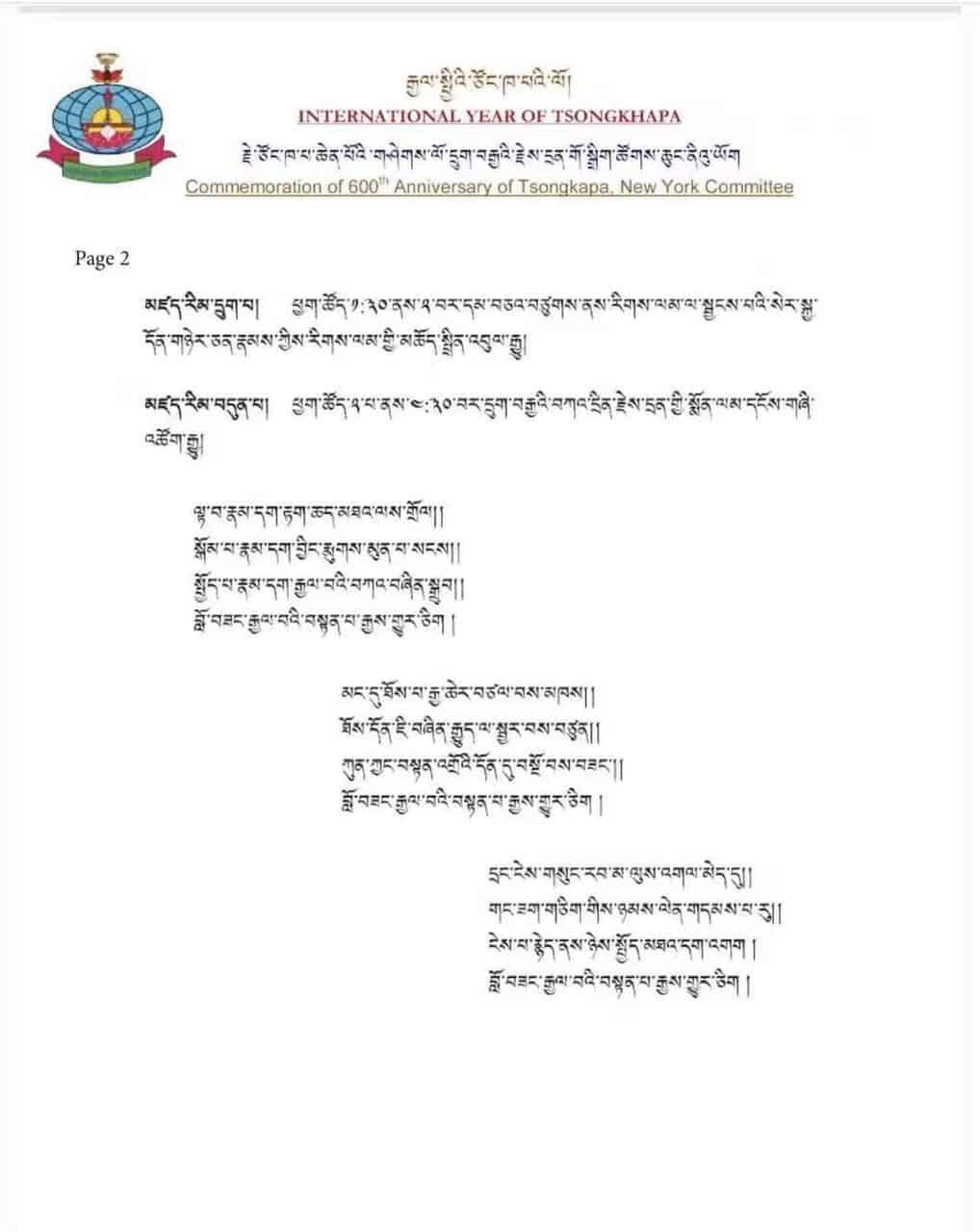Gosok rinpoche USA 20190922215726