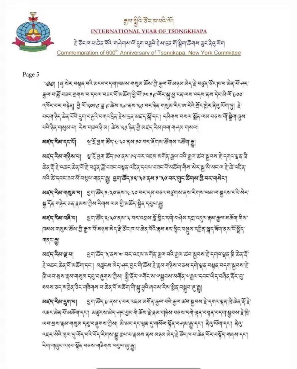 Gosok rinpoche USA 20190922215738