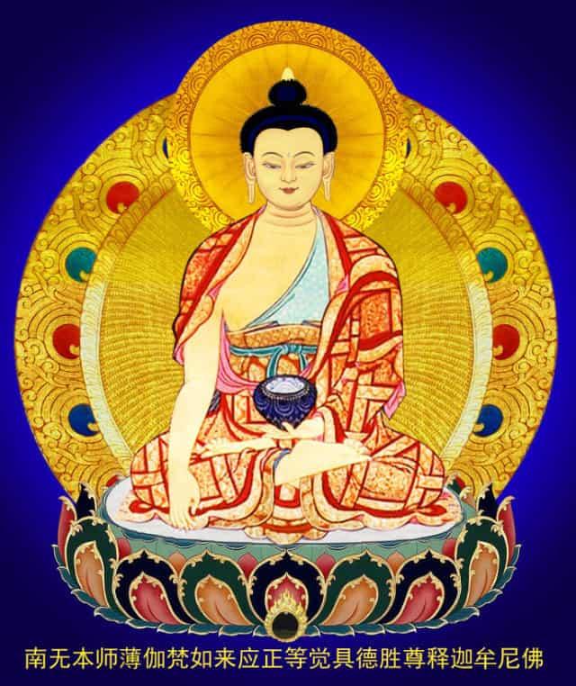 Glorious Conqueror Shakyamuni