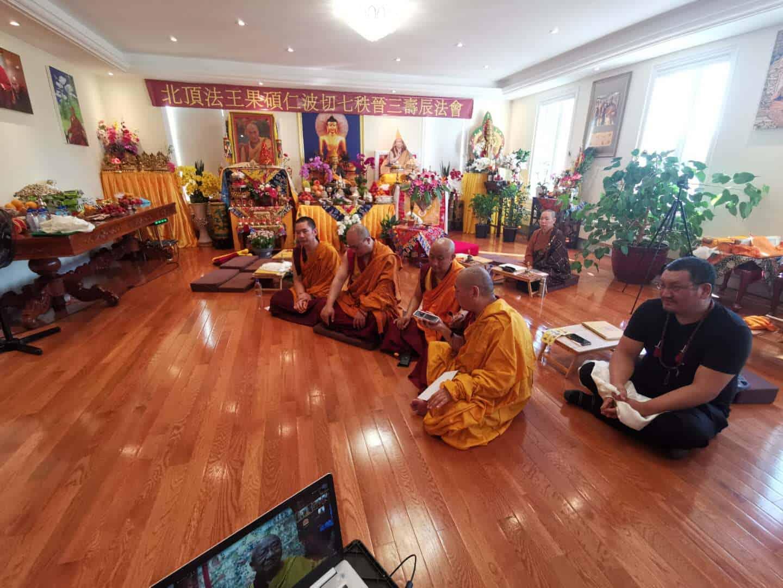 GosokRinpoche bday 2020 Toronto 20200726023711
